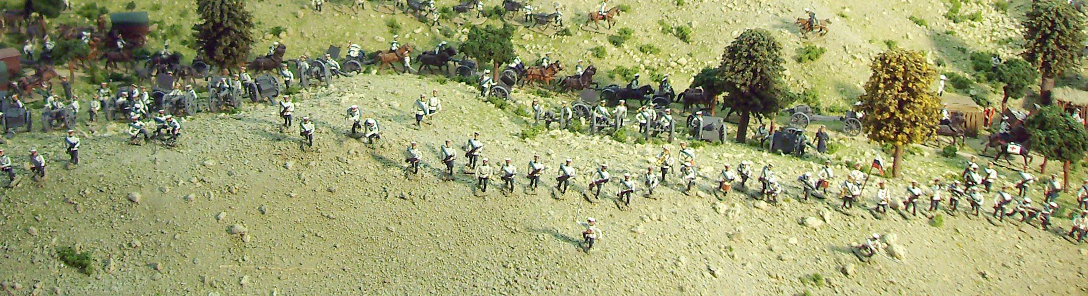 El ejército del Zar
